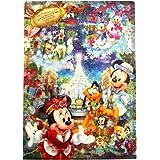 ディズニー クリスマス ウィッシュ 2016 シー クリアホルダー 5枚 セット クリア ファイル ミッキー ミニー 他 ( ディズニーシー限定 )