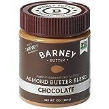 BARNEY Almond Butter, Paleo Friendly, KETO, Non-GMO, Skin-Free, Chocolate, 10 Oz