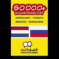 50000+ Nederlands - Russisch Russisch - Nederlands woordenschat