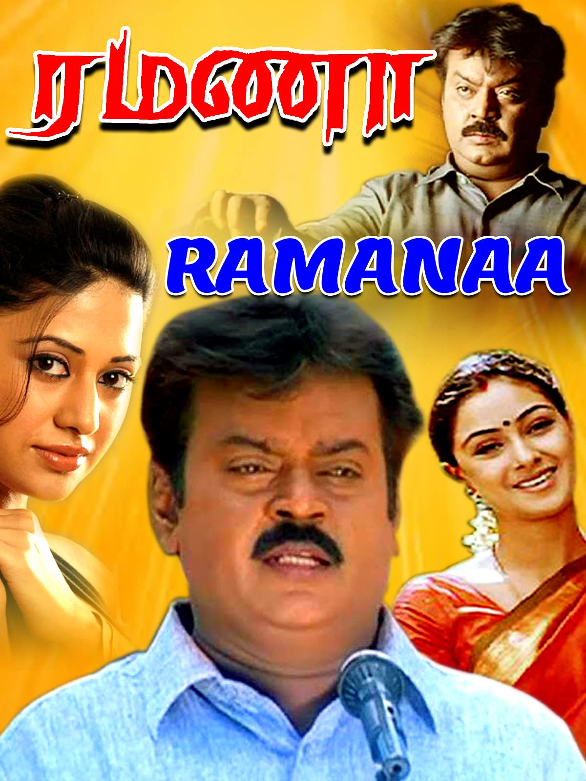 Ramanaa on Amazon Prime Video UK