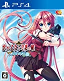 恋する乙女と守護の楯~薔薇の聖母~ 通常版 - PS4