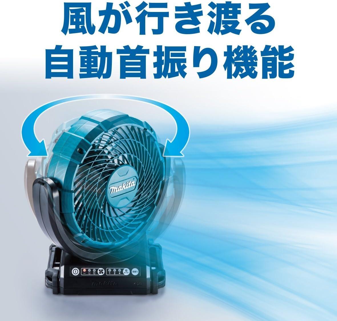 71AEl4LlCGL. AC SL1181  - 車中泊を快適に!扇風機の選び方とおすすめ4つを紹介