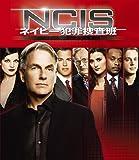 NCIS ネイビー犯罪捜査班 シーズン6(トク選BOX) [DVD]