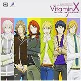 Dramatic CD Collection VitaminX(ビタミンエックス)・デイドリームビタミン2~未来への約束~
