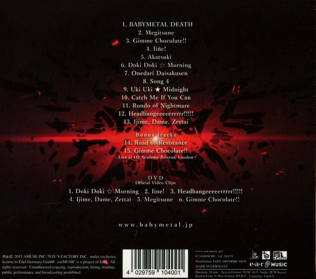 Babymetal Ltdedition Cd Cddvd インポート