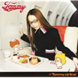 Tommy airline
