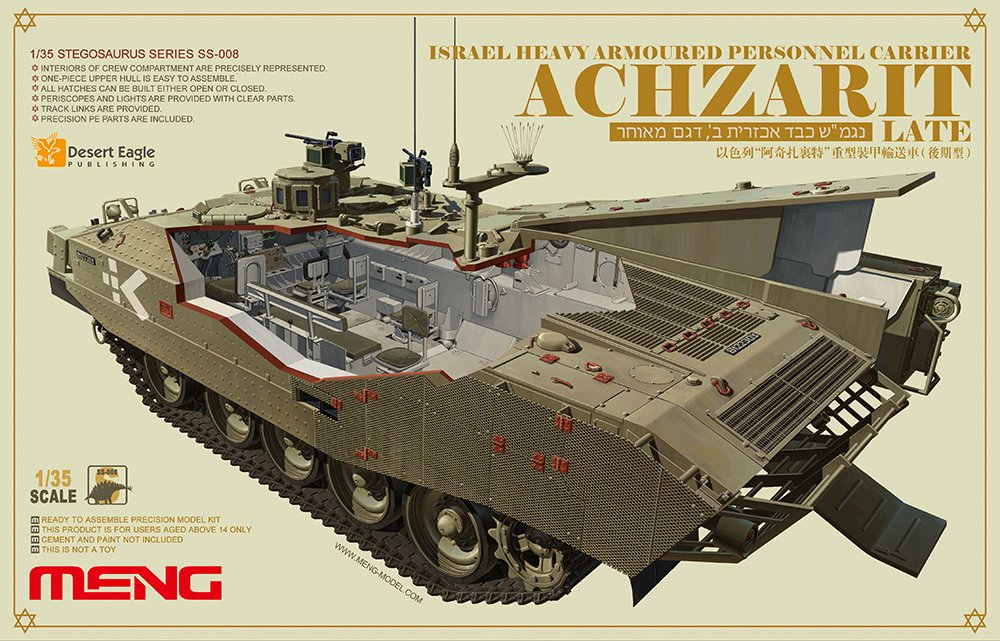 Meng Israel Achzarit Late Heavy Armored Personnel Carrier Model Kit