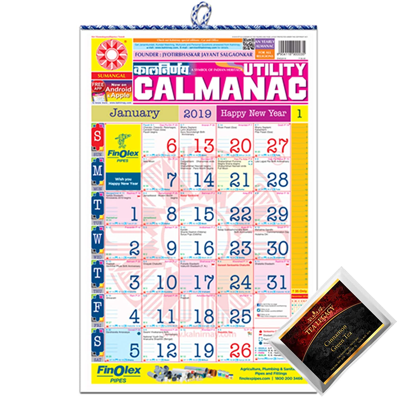 Kalnirnay English Monthly Wall Calendar 2019 Bundle with TeaLegacy Free  Sampler Varshik Panchang Date Tithi Wall Chart Utility Calmanac Home Office