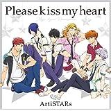 TVアニメ「マジきゅんっ!ルネッサンス」エンディングテーマ『Please kiss my heart』
