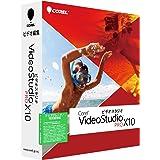 Corel VideoStudio Pro X10 アップグレード/特別優待版
