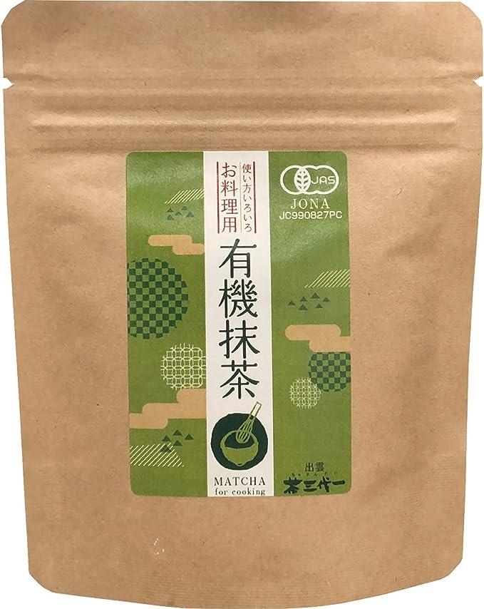 茶三代一 お料理用有機抹茶 30g 粉末