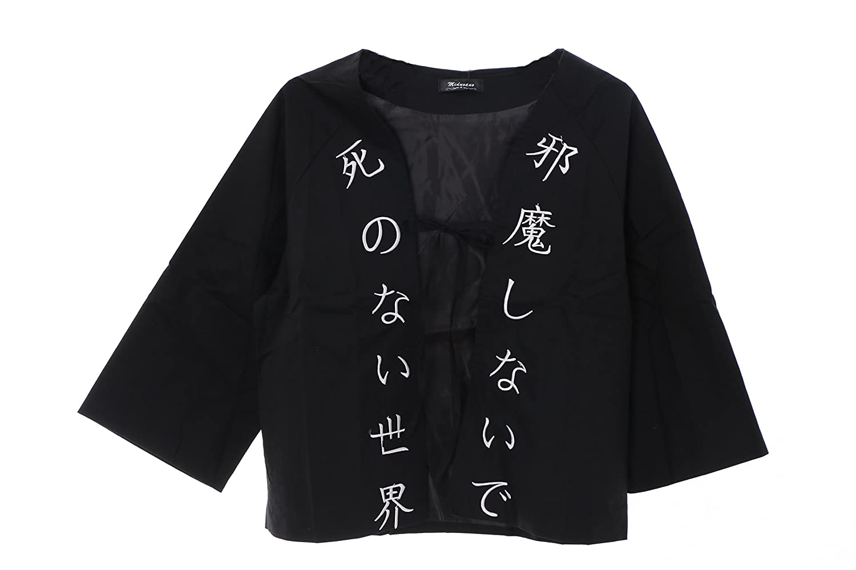 Kawaii-Story KJ-02 schwarz Evil World Schriftzeichen Haori Über-Jacke Geisha Kimono Yukata Harajuku Japan