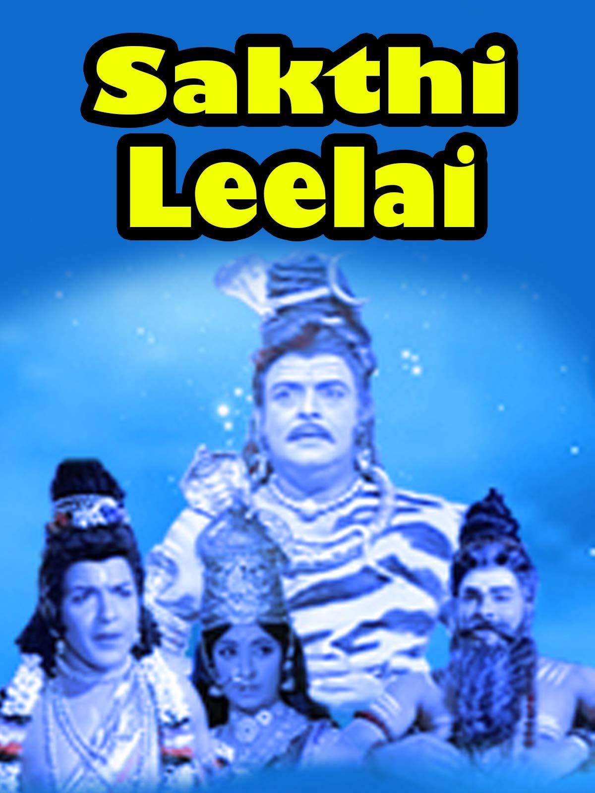Shakthi Leelai