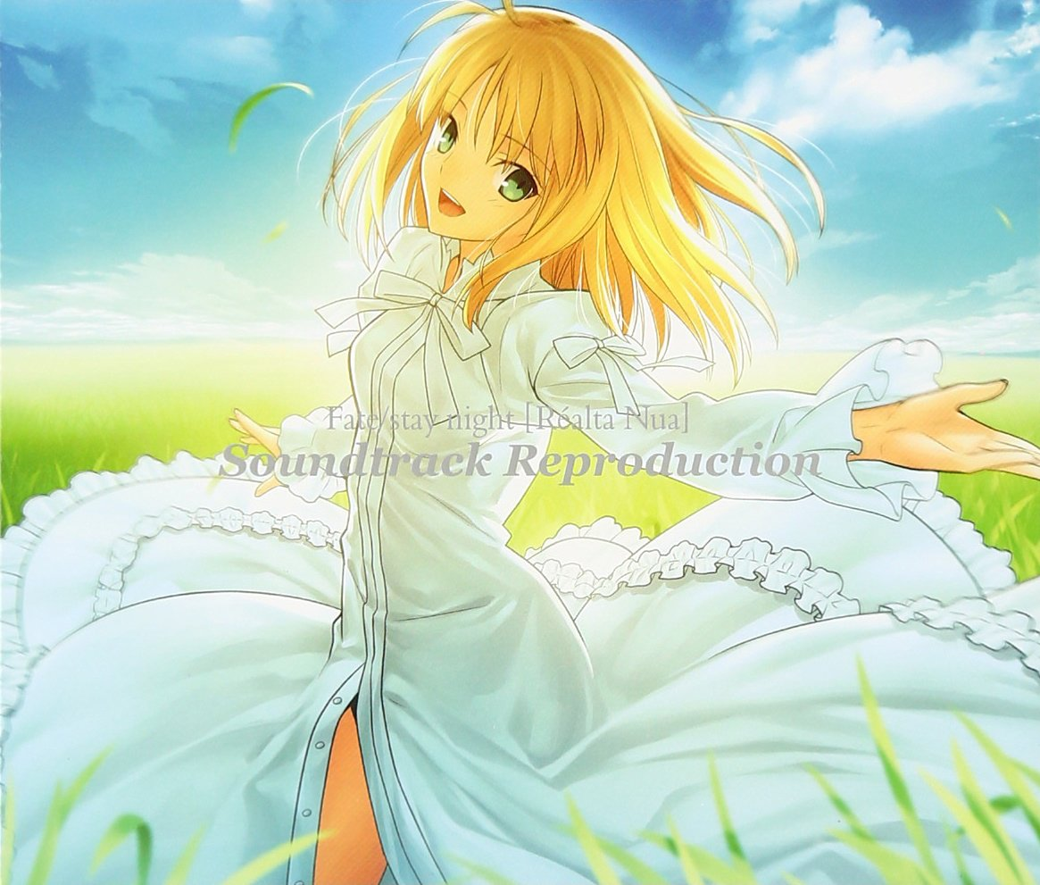 stay night A Fate Original Soundtrack OST Anime Music Collection CD Japan F//S