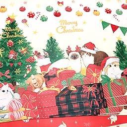 Amazon Manet公式 クリスマス限定品 マネット クリスマス ラッピングペーパー デザイン 両面2パータン総4パータン 40枚set 円型シール入り Amazon Co Jp限定 メリークリスマネットおまけシール付き クリスマスイラストセット ラッピングペーパー