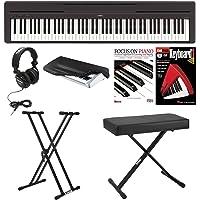 Yamaha P45B Digital Piano with Knox Bench,Knox Double X Stand, Headphones, Dust