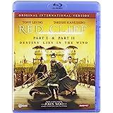 Red Cliff International Version - Part I & Part II [Blu-ray]