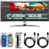 """LG Class 21:9 UltraWide WQHD IPS Curved LED 34"""" Monitor (34UC98) with Xtreme Performance TV/LCD Screen Cleaning Kit, Xtreme 6 Outlet Power Strip & 2x General Brand HDMI to HDMI Cable 6'"""