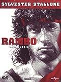 Rambo - La Trilogia (Ultimate Edition) (3 Dvd) [Italia]