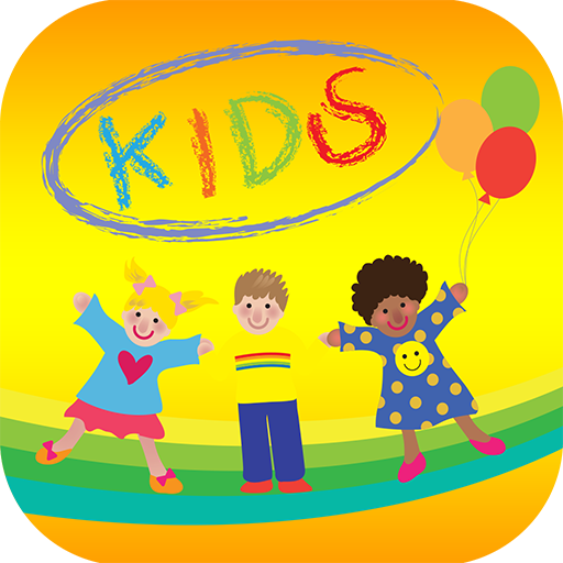 Juegos Gratuitos Para Ninos Numeros Y Letras Preposiciones Juego