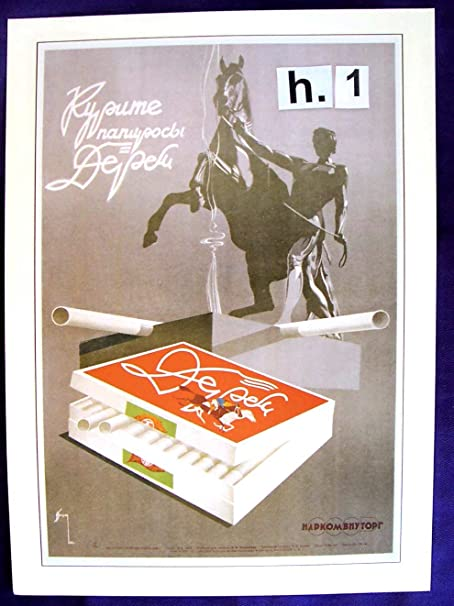 Amazon.com: Ruso Publicidad Política Cartel (1930 – 60) * I ...