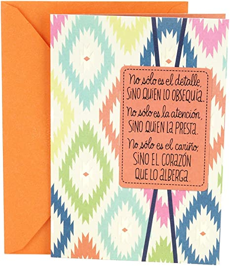Hallmark Vida Spanish Thank You Greeting Card (Ikat Pattern)