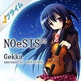 Noesis02 Gekka (Acoustic Version)