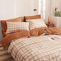 Grid Bedding Teens Geometric Caramel Queen Duvet Cover Premium Cotton Kids Comforter Cover Queen for Girls Boys Fade…