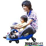 ラングスジャパン(RANGS) プラズマカー ブルー