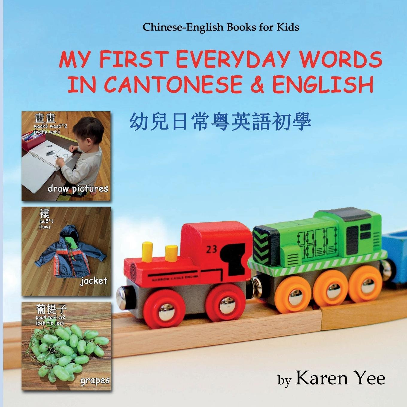with Jyutping pronunciation My First Everyday Words in Cantonese and English