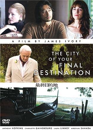 Amazon | 最終目的地 [DVD] | 映...