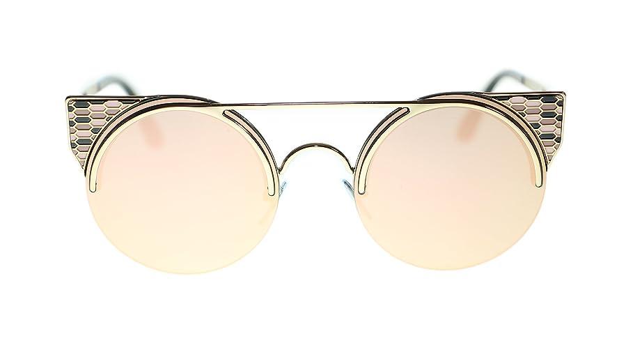 BVLGARI Bvlgari Damen Sonnenbrille » BV6088«, rosa, 20144Z - rosa/ gold