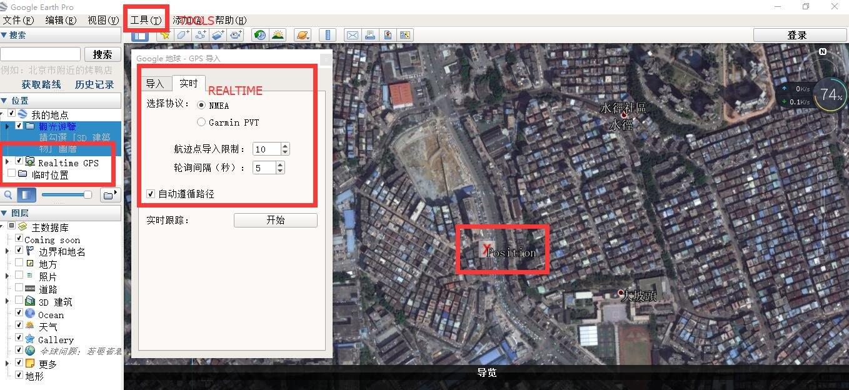 Receptor USB GPS, Antena Gmouse, para Ordenador portátil, PC, Coche, navegación Marina: Amazon.es: Electrónica