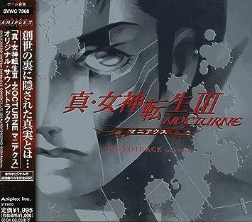 Shin Megami Tensei 3: Nocturne Maniax (Original Soundtrack)