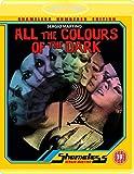 All The Colours Of The Dark aka Tutti I Colori Del Buio [Blu-ray]