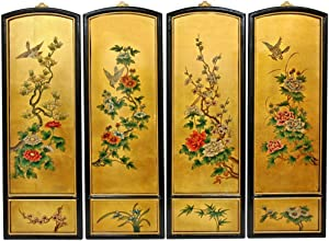 Oriental Furniture Golden Birds and Flowers Wall Plaques
