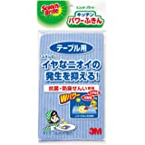 スコッチブライト ふきん テーブル用 KPF-03