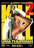 キル・ビル Vol.2 【プレミアム・ベスト・コレクション】 [DVD]