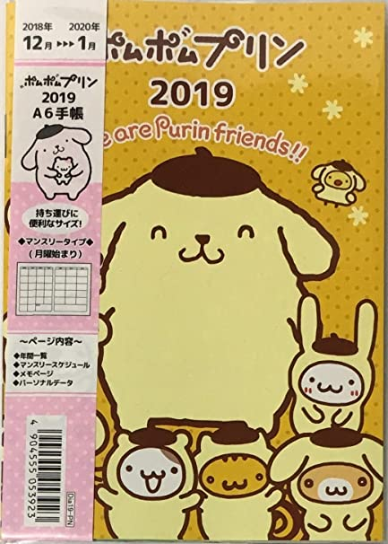 Sanrio Pompom Purin Japanese Schedule Calender Planner Notebook A6 Size 2019 12month with Clear Cover