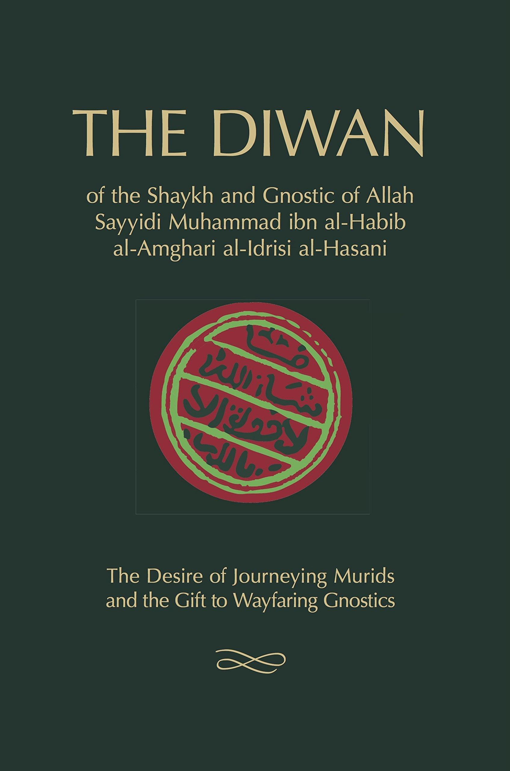The Diwan: Of Shaykh Muhammad Ibn Al-Habib