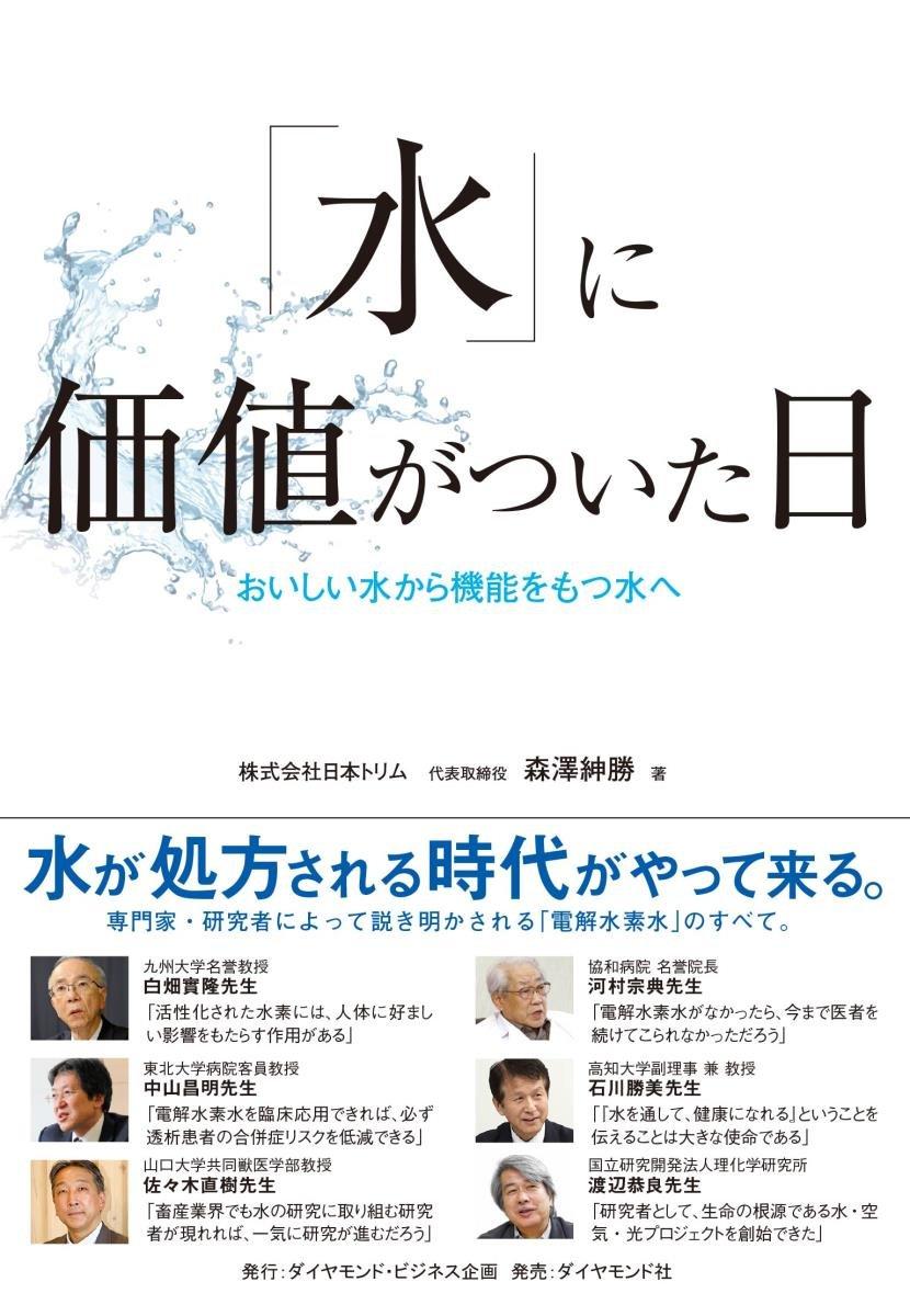 石川総良 - JapaneseClass.jp