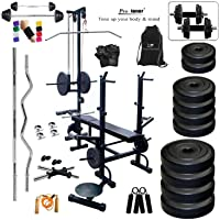 Protoner 20 in 1 Bench 100 Kg Home Gym Workout Exercise Sets with 3ft Curl Rod and 5ft PlainRod (Multicolour)