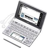 カシオ 電子辞書 エクスワード 韓国語モデル XD-D7600