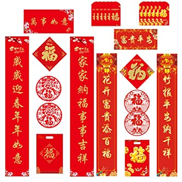 Toarti Professional Chinese New Year Couplet Chinese Poem Golden Calligraphy Chunlianred Envelopefu Bagwindow Flower Stickerfu Character For