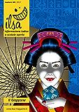 ILSA #44