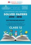 Oswaal CBSE Solved Papers Class 12 Entrepreneurship Chapterwise and Topicwise (For March 2019 Exam)