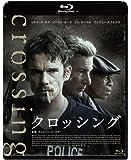 クロッシング スペシャル・プライス [Blu-ray]