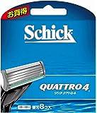 シック Schick クアトロ4 4枚刃 替刃 (8コ入)