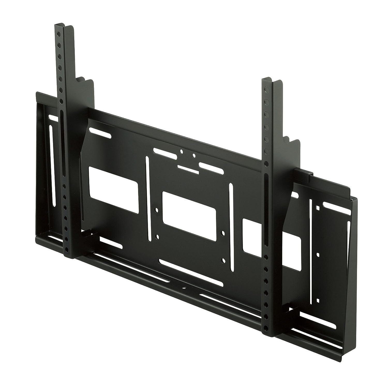 ハヤミ工産 【HAMILeX】 MZシリーズ (~55v型対応) テレビ壁掛金具[角度固定タイプ] MZ721 B002BI13S2