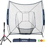 McHom 7' x 7' Baseball & Softball Bundle for Hitting & Pitching Practice with Tee, 3 Weighted Balls, Strike Zone & Carry…